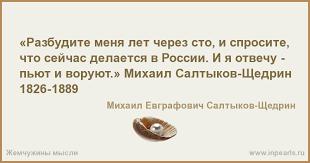 "На ""АвтоВАЗе"" за 2 месяца украли деталей почти на 20 млн рублей, - МВД России - Цензор.НЕТ 7577"