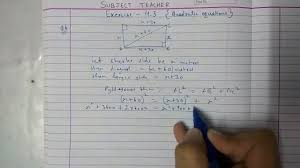 chapter 4 exercise 4 3 part 2 quadratic equations maths class 10 ncert in english or hindi