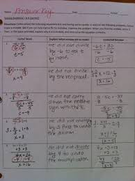jpg answer key 111314 jpg solving equations