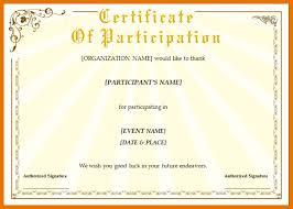Microsoft Office Training Certificate 7 Microsoft Office Certificate Template Itinerary