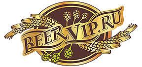 Мини пивоварня г. Санкт-Петербург <b>Домашняя пивоварня</b>