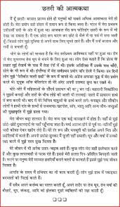 autobiography example essay page zoom in example of life story  the risk of autobiography in hindi essay that nobody is discussing autobiography example essay
