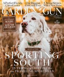 garden gun 2017