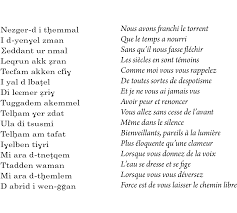 Livre Dor Lounis Aït Menguellet