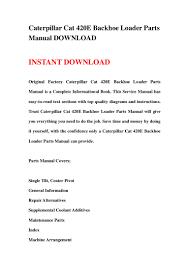 caterpillar cat 420e backhoe loader parts manual