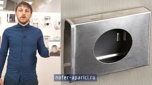 <b>Диспенсер</b> для <b>гигиенических пакетов Nofer</b> - YouTube