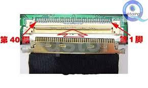 i pex 20453 20455 40pin d6 lvds cable for 10 1 14 15 6 led lcd i pex 20453 20455 40p 单6