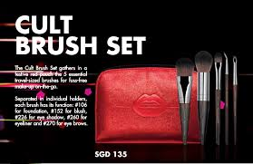 mufe cult brush set