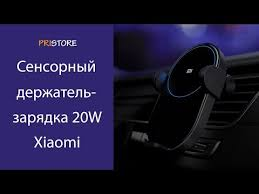 <b>Аккумуляторная дрель</b> - <b>шуруповерт</b> Xiaomi Mi Tonfon 12V Impact ...