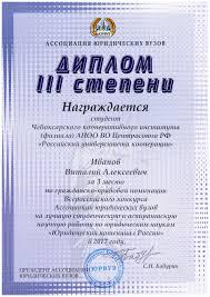 Определены победители и призеры Всероссийского конкурса  К списку новостей