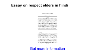 essay on respect elders in hindi google docs