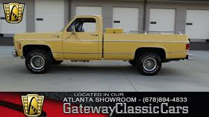 1979 Chevy K10 Bonanza 4x4 - Gateway Classic Cars of Atlanta #81 ...