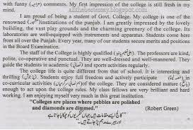 essay college life pak education info my first day at college  pak education info my first day at college essay for f a fsc b a my first day
