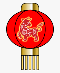 #chinese new year #lunar new year #chinesenewyear #chinatown #year of the ox. Lunar New Year Lantern Ox Hd Png Download Transparent Png Image Pngitem