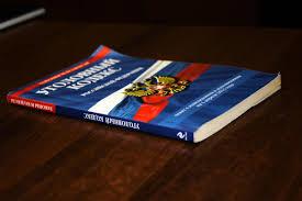 Красноярец пообещал приятелю липовый диплом автошколы и пропал с  Красноярец пообещал приятелю липовый диплом автошколы и пропал с 46 тысячами