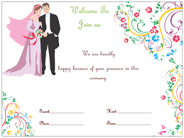 Wedding Invitation Template S Simple And Elegant Interesting Invitation Template Word