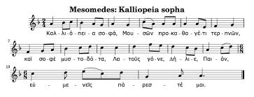 Ancient Greek Accent Wikipedia