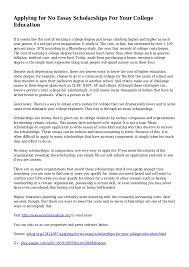 college education essay importance of college education essay examples kibin
