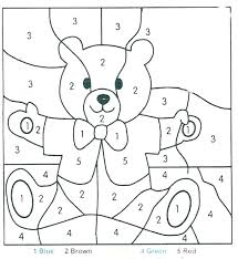 Holiday Printable Worksheets Kindergarten Free Christmas Addition ...