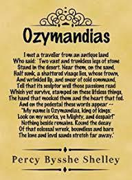 ozymandias poem essay social policy essay women empowerment essay