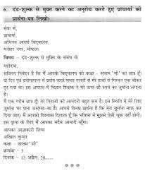 Worksheet Meaning In Marathi Free Worksheet Printables