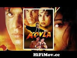 song koyla hd from koila