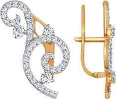 29 Best Украшения и бижутерия images   Jewelry, Stella, dot ...