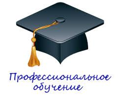 фз обучение в Екатеринбурге УЦ Развитие Отправка Заявка успешно отправлена