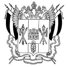 Контрольно счетная палата ростовской области пресс релиз По  КОНТРОЛЬНО СЧЕТНАЯ ПАЛАТА