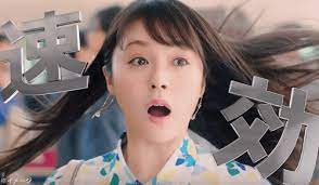 ロキソニンs cm 女優 2020