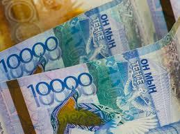 Каким образом учитывается курсовая разница при налогообложении  Каким образом учитывается курсовая разница при налогообложении Новости Казахстана и Мира на деловом портале kz
