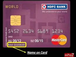How To Make Online Credit Debit Card Payment In India English Audio