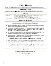 Bilingual Resumes Medical Receptionist Job Resume Sample Unique Template Lovely