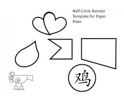 Half Heart Template Printable Rooster Templates Kid Crafts For Chinese New Year