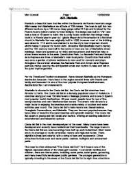 the best essay writing prn omega health how to write an sample cover letter broadcast journalism essay questions apa format