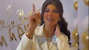 الهام الفضالة تخطف الانظار بنحافتها في حفل عيد ميلادها الـ 46