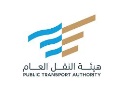 طريقة حجز موعد في وزارة النقل والرابط الإلكتروني للهيئة 1442
