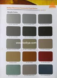 Color Chart Metallic Colors Guangdong Bolliya Metal