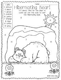 hibernating animals coloring pages all about bears have a hibernating day at school great activity to