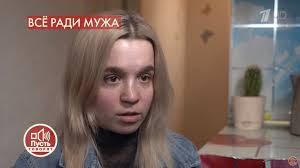 Denise Pipitone è viva ed è in Russia?
