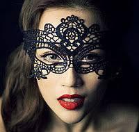 Ажурная <b>маска</b> в Казахстане. Сравнить цены, купить ...