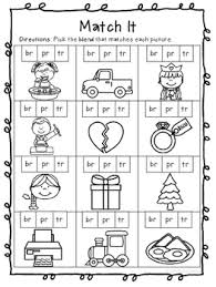 All english holidays math phonics reading science social studies specials writing. R Blends Br Pr Tr Phonics Worksheets No Prep By Rachel Nielson
