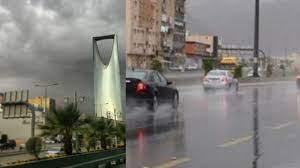 حالة الطقس غدًا السبت في السعودية وأماكن هطول الأمطار المتوقعة - ثقفني