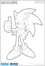 Small Picture Sonic Channel Coloring PagesChannelPrintable Coloring Pages Free