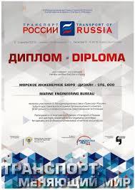 Диплом за Актуальность и профессионализм экспозиции eu Диплом за Актуальность и профессионализм экспозиции