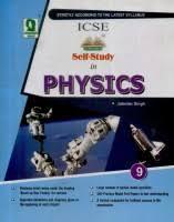 best essay book for icse essay topics for grade icse essay essay icse class amp solved paper screenshot