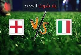 نتيجة مباراة ايطاليا وإنجلترا بتاريخ 11-07-2021 يورو 2020 - يلا شوت