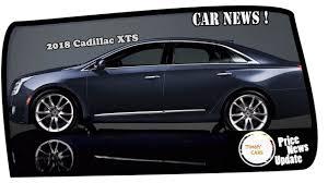 2018 cadillac xts price. perfect cadillac must watch 2018 cadillac xts price u0026 spec with 2018 cadillac xts price