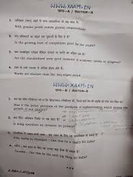essay writing books for upsc civil service essay paper