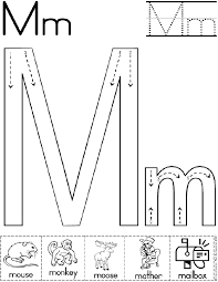 Alphabet Letter M Worksheet | Standard Block Font | Preschool ...